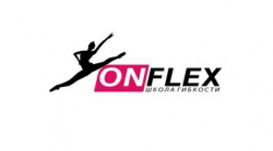 Школа гибкости ONFLEX - Stretching